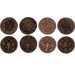 Russia 4 x 1 Denga 1741 - 1750