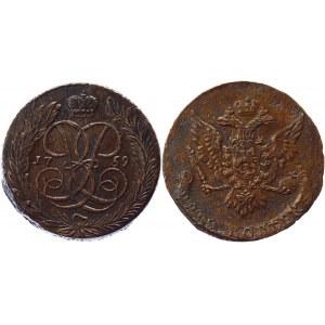 Russia 5 Kopeks 1759
