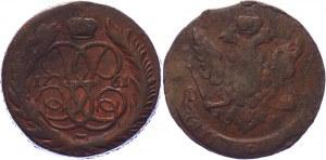 Russia 5 Kopeks 1761 MM R1