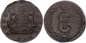 Russia - Siberia 2 Kopeks 1772 КМ