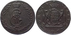 Russia - Siberia 5 Kopeks 1772 КМ
