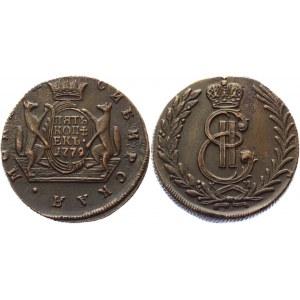 Russia - Siberia 5 Kopeks 1779 КМ