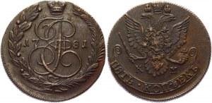 Russia 5 Kopeks 1781 KM R1