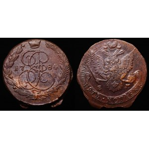 Russia 5 Kopeks 1784 EM