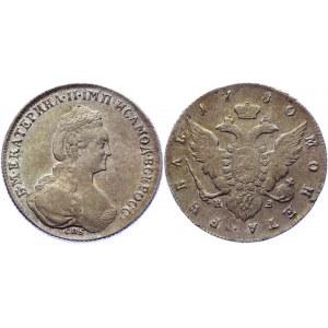 Russia 1 Rouble 1780 СПБ ИЗ