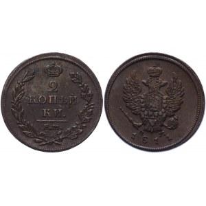 Russia 2 Kopeks 1811 EM HM