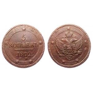 Russia 5 Kopeks 1802 EM