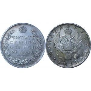 Russia 1 Rouble 1812 СПБ МФ
