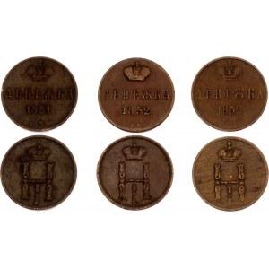 Russia 3 x Denezhka 1851 - 1852 EM