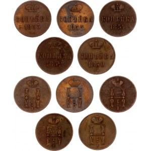Russia 5 x 1 Kopek 1850 - 1855 EM