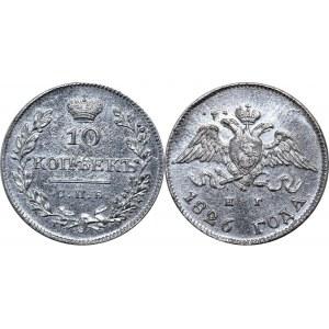 Russia 10 Kopeks 1826 СПБ НГ