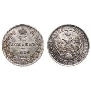 Russia 25 Kopeks 1839 СПБ НГ