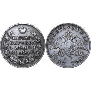 Russia 1 Rouble 1829 СПБ НГ