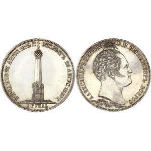 Russia 1 Rouble 1839 СПБ НГ Borodino Monument