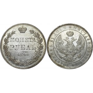 Russia 1 Rouble 1846 MW