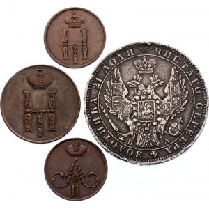 Russia Lot of 4 Coins 1849 -1852