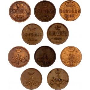 Russia 5 x 1 Kopek 1858 - 1864 EM