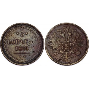 Russia 5 Kopeks 1861 ЕМ