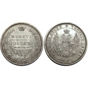 Russia Poltina 1857 СПБ ФБ