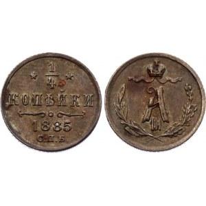 Russia 1/4 Kopek 1885 CПБ