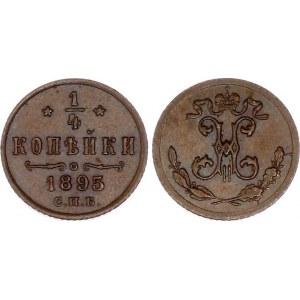 Russia 1/4 Kopek 1895 СПБ R