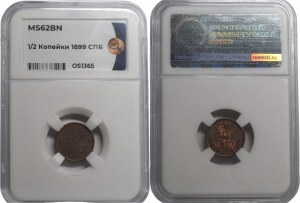 Russia 1/2 Kopek 1899 СПБ NNR MS62BN