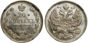 Russia 20 Kopeks 1909 СПБ ЭБ NNR MS 64