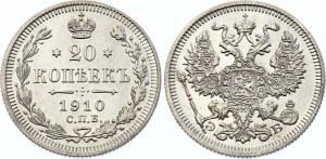 Russia 20 Kopeks 1910 СПБ ЭБ