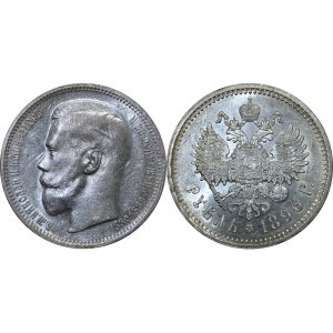 Russia 1 Rouble 1896 *