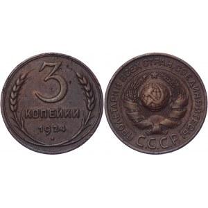 Russia - USSR 3 Kopeks 1924