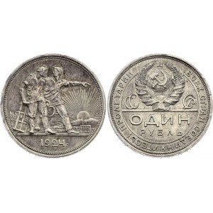 Russia - USSR 1 Rouble 1924 ПЛ