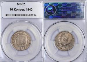 Russia - USSR 10 Kopeks 1943 NNR MS 62