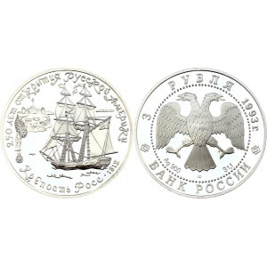Russia - USSR 3 Roubles 1991
