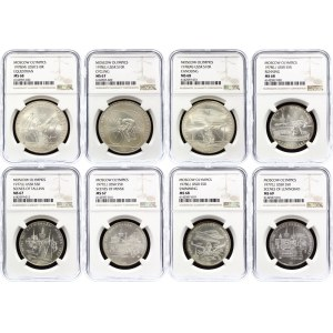 Russia - USSR Set of 8 Silver Coins 1977 - 1978 Moscow Olympics 1980 NGC MS 67-69