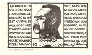 CHODZI o to, aby kraj nasz zrozumiał, że wolność to nie jest kaprys [...]. Warszawa 1929. Zakł. Graf.