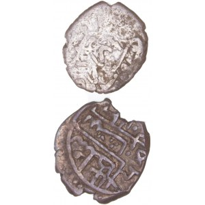 Islamic Silver Coin LOT