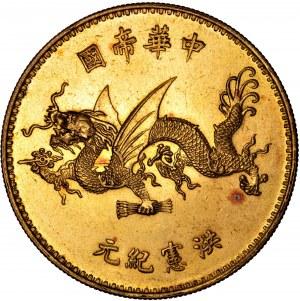China Republic – Yuan Shih-kai gold Specimen Pattern
