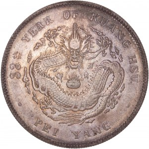 China Chihli Province - Kuang-hsü Silver Dollar Year 33 (1907)