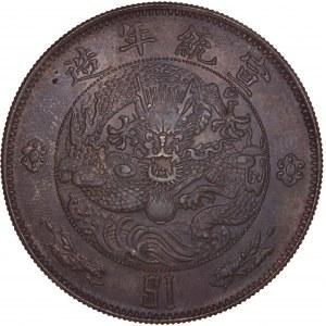 China Republic - Silver Dollar Pattern ND (1910)