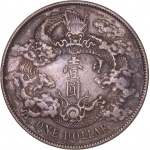 China Empire - Hsüan-t'ung Silver Dollar Year 3 (1911)