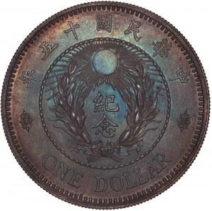 China Republic – Genearal Issues Chang Tso-Lin Silver Dollar Year 15 (1926)