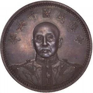 China Republic – Genearal Issues Chang Tso-Lin Silver Dollar Year 16 (1927)