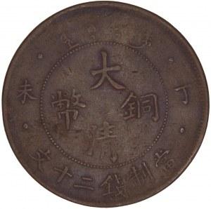 China Empire – Guangxu – 20 Cash Year 44 (1907)