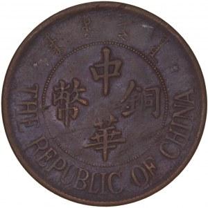 China Republic – 20 Cash Year 13 (1924)