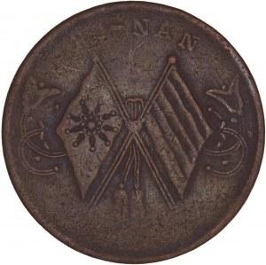 China Ho-Nan Province – 20 Cash 1920