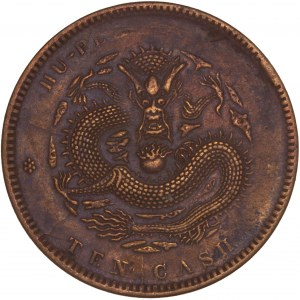 China Empire – Guangxu – 10 Cash ND