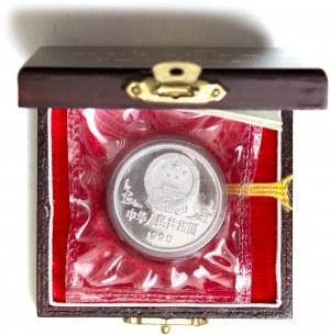 China – PRC – Horse Year 10 Yuan 1990 1 oz Silver