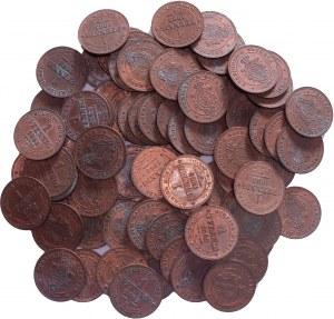 German States - Saxony-Albertine 1 Pfennig 1863 B LOT!