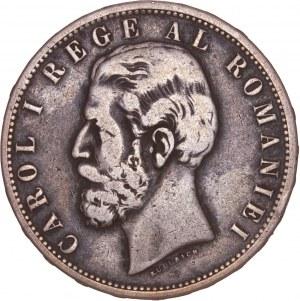 Romania - Carol I. (1866-1914) 5 Lei 1881 B
