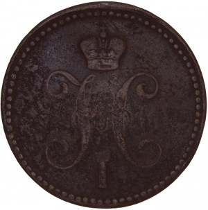 Russia - Nikolaus I. (1825-1855) 3 Kopecks 1842 EM